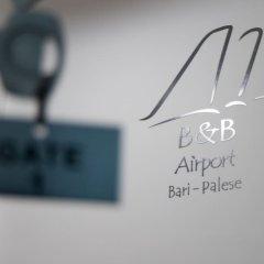 Отель B&B Airport Bari - Palese Бари фитнесс-зал