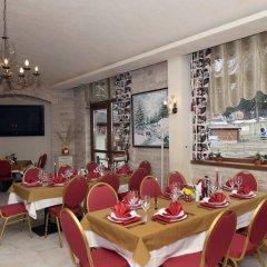 Ice Angels Hotel Боровец гостиничный бар