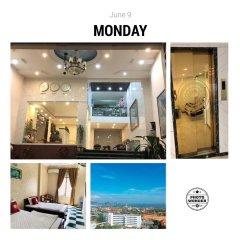 Huong Giang Hotel интерьер отеля фото 2