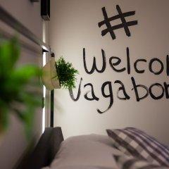 Hotel Vagabond с домашними животными