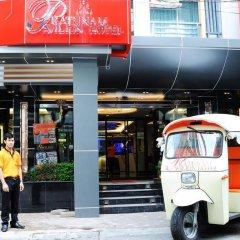 Отель Pratunam Pavilion Бангкок городской автобус