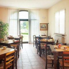 Отель Agriturismo Il Mondo Парма фото 18