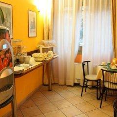Отель Sara Италия, Милан - отзывы, цены и фото номеров - забронировать отель Sara онлайн питание фото 3