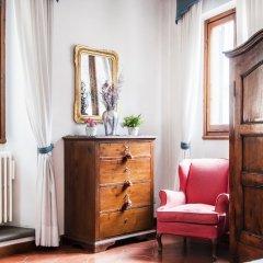 Апартаменты Art Apartment Palazzo Vecchio Флоренция комната для гостей фото 5