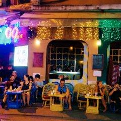 Park View Saigon Hotel развлечения