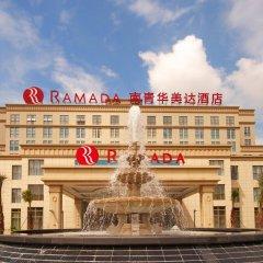 Отель Ramada Shanghai East фото 4