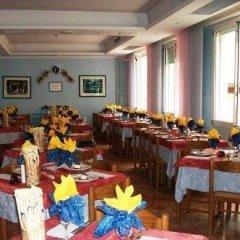 Отель Saint Raphael детские мероприятия фото 2