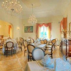 Hotel Resort Villa Giuliana Пресичче помещение для мероприятий