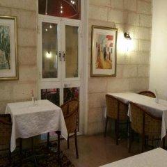 Zion Hotel Иерусалим питание фото 3