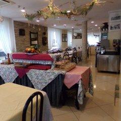 Hotel Manù Римини питание