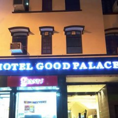 Hotel Good Palace банкомат