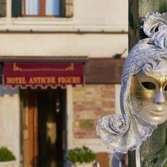 Отель Antiche Figure Венеция с домашними животными