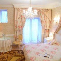 Гостиница Бутик-отель Шенонсо в Москве 8 отзывов об отеле, цены и фото номеров - забронировать гостиницу Бутик-отель Шенонсо онлайн Москва комната для гостей