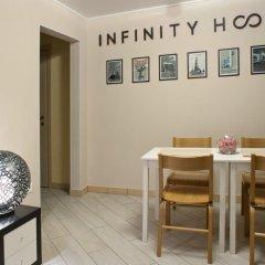 Отель Жилые помещения Infinity Уфа комната для гостей фото 3