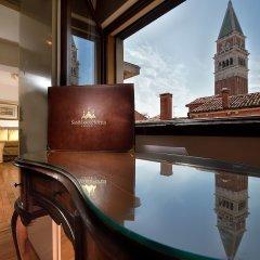 Отель San Marco Palace фото 4