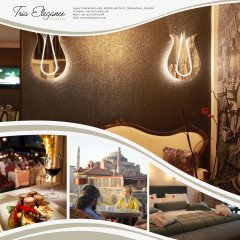 Tria Istanbul Турция, Стамбул - отзывы, цены и фото номеров - забронировать отель Tria Istanbul онлайн гостиничный бар