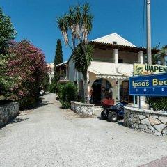 Отель Ipsos Beach Корфу парковка