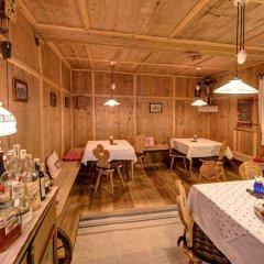 Hotel Alpenland Горнолыжный курорт Ортлер помещение для мероприятий фото 2
