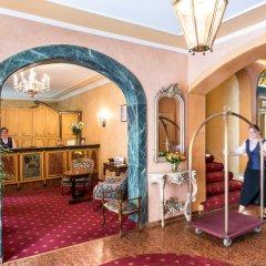 Отель Bülow Residenz Германия, Дрезден - отзывы, цены и фото номеров - забронировать отель Bülow Residenz онлайн развлечения
