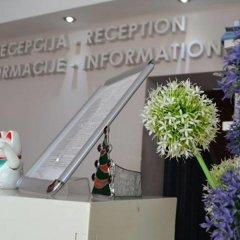 Boutique Hotel Arta Нови Сад помещение для мероприятий