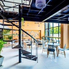 The Rizin Hotel & Residences питание