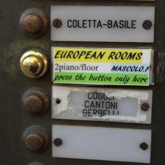 Отель European Rooms Италия, Парма - отзывы, цены и фото номеров - забронировать отель European Rooms онлайн