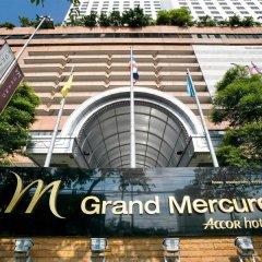 Отель Grand Mercure Fortune Бангкок приотельная территория