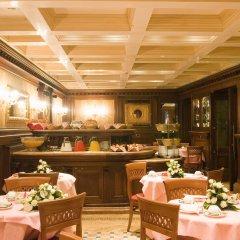 Отель Royal San Marco Венеция помещение для мероприятий