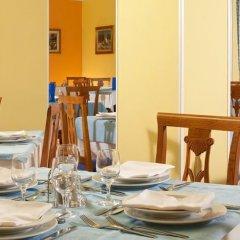 Отель Al Sole Terme Италия, Абано-Терме - отзывы, цены и фото номеров - забронировать отель Al Sole Terme онлайн питание фото 2
