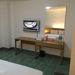 Отель Viewplace Mansion Ladprao 130 Бангкок удобства в номере