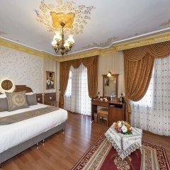 Seven Hills Hotel - Special Class комната для гостей