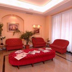 Отель Terminal Италия, Милан - 11 отзывов об отеле, цены и фото номеров - забронировать отель Terminal онлайн спа