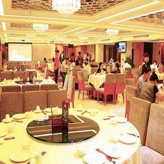 Отель Guangzhou Zhengjia Hotel Китай, Гуанчжоу - отзывы, цены и фото номеров - забронировать отель Guangzhou Zhengjia Hotel онлайн помещение для мероприятий