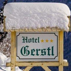 Отель Gerstl Италия, Горнолыжный курорт Ортлер - отзывы, цены и фото номеров - забронировать отель Gerstl онлайн