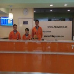Отель 7 Days Inn Yushuang интерьер отеля