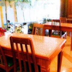 Отель Nice Mansion 2 at Rama 9 питание