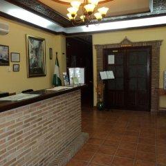 Отель La Encina Centenaria интерьер отеля фото 2