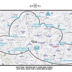 Отель Astra Opera - Astotel Франция, Париж - 3 отзыва об отеле, цены и фото номеров - забронировать отель Astra Opera - Astotel онлайн городской автобус