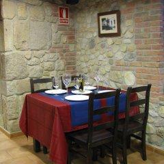 Hotel & Spa Maria Manuela питание фото 3