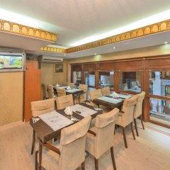 Osmanbey Fatih Hotel Турция, Стамбул - отзывы, цены и фото номеров - забронировать отель Osmanbey Fatih Hotel онлайн в номере