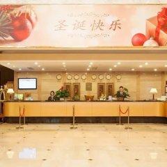 Отель Xiamen Huaqiao Hotel Китай, Сямынь - отзывы, цены и фото номеров - забронировать отель Xiamen Huaqiao Hotel онлайн интерьер отеля фото 2