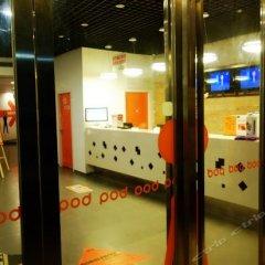 Отель Pod Inn (Chongqing Beibei Pedestrian Street Subway Station) детские мероприятия