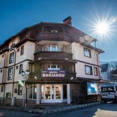 Bariakov Hotel Банско фото 5
