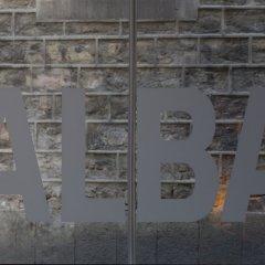 Alba Hotel Барселона приотельная территория фото 2