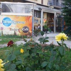 Отель RentRooms Thessaloniki детские мероприятия фото 2