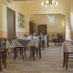 Отель B&B Il Casale di Federico Агридженто помещение для мероприятий