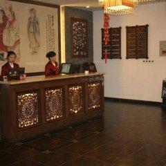 Отель Ci En Hotel Китай, Сиань - отзывы, цены и фото номеров - забронировать отель Ci En Hotel онлайн интерьер отеля фото 2