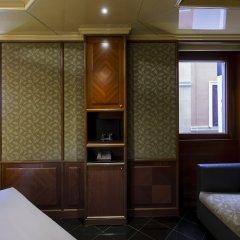 Отель VALADIER Рим сейф в номере
