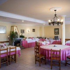 Hotel Alpina Вильянуэва-де-Ароса помещение для мероприятий