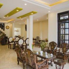 Отель Mi Kha Homestay питание фото 2